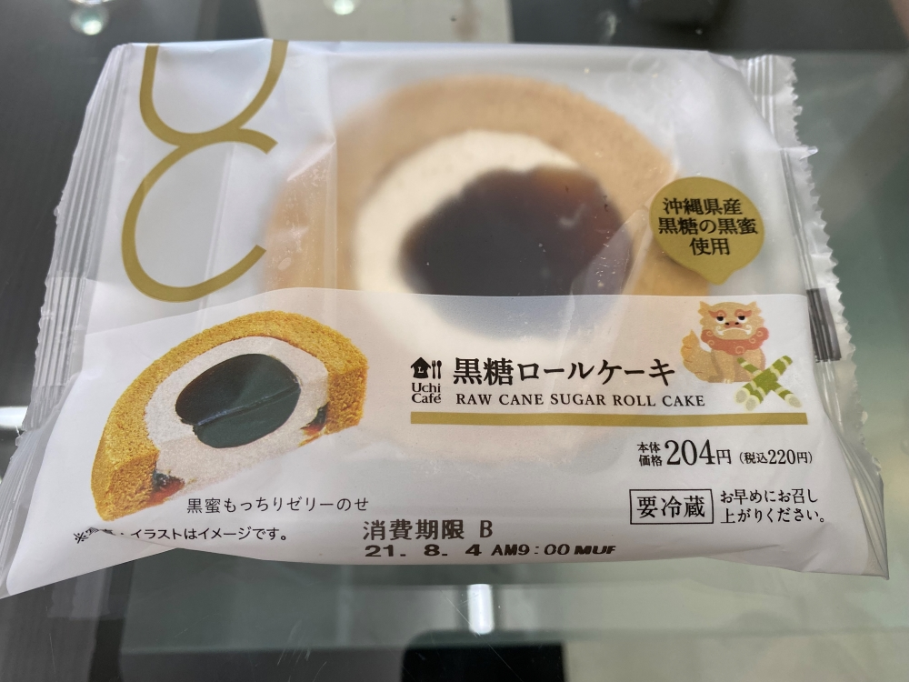 【新発売】ローソンの「黒糖ロールケーキ」を食べてみた。195カロリーをストックした。