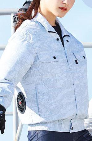 V8302 長袖ブルゾン ¥4,950(税込)