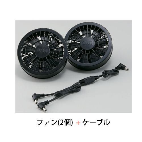 RD9260A  ファンユニット  ¥4,950-¥5,500