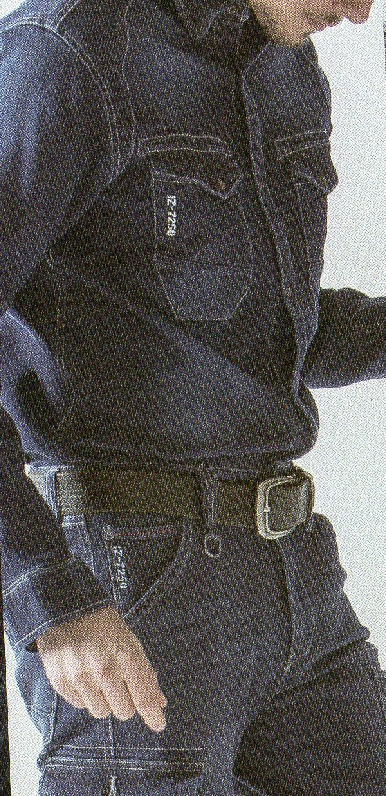 I'Z FRONTER 7250 SERIES~アイズフロンティア~ ワークカーゴパンツ ¥3,990(税込)