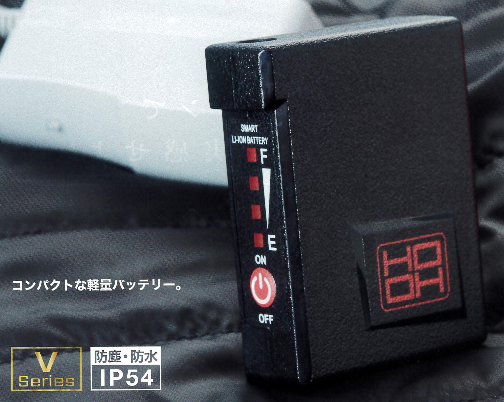 V1333 スモールバッテリー 業界最軽量123gコンパクトでパワフルな軽量バッテリー!!