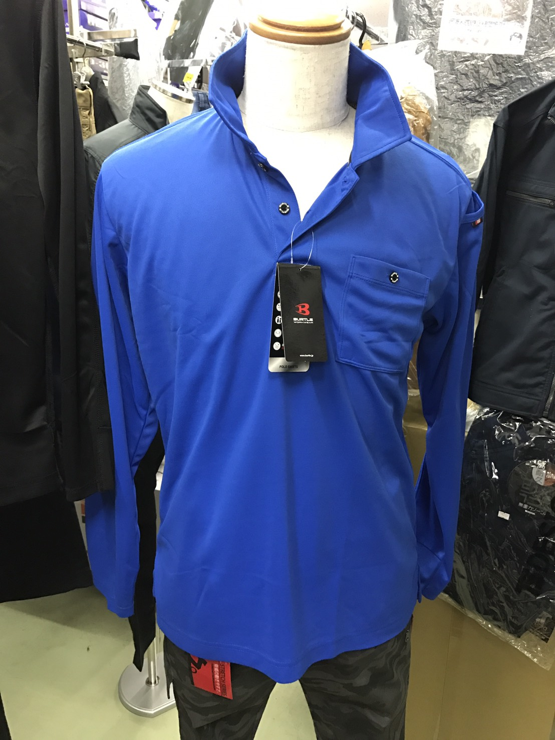 BURTLE~バートル~665 長袖ポロシャツ ¥1,090(税込)