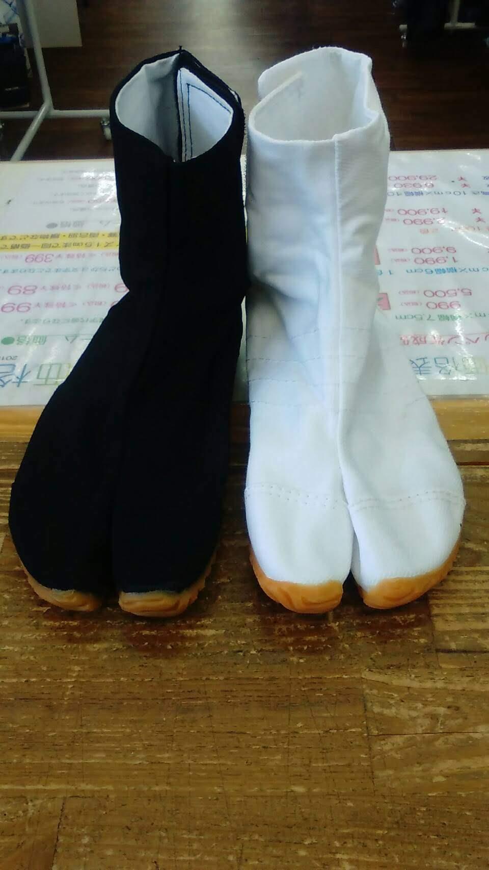 M-20  子ども祭りたび マジック ¥1,990(税込)16cmから23.5cmまで品揃え!!可愛いです