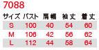BURTLE~バートル~ 7088 レディースジャケット