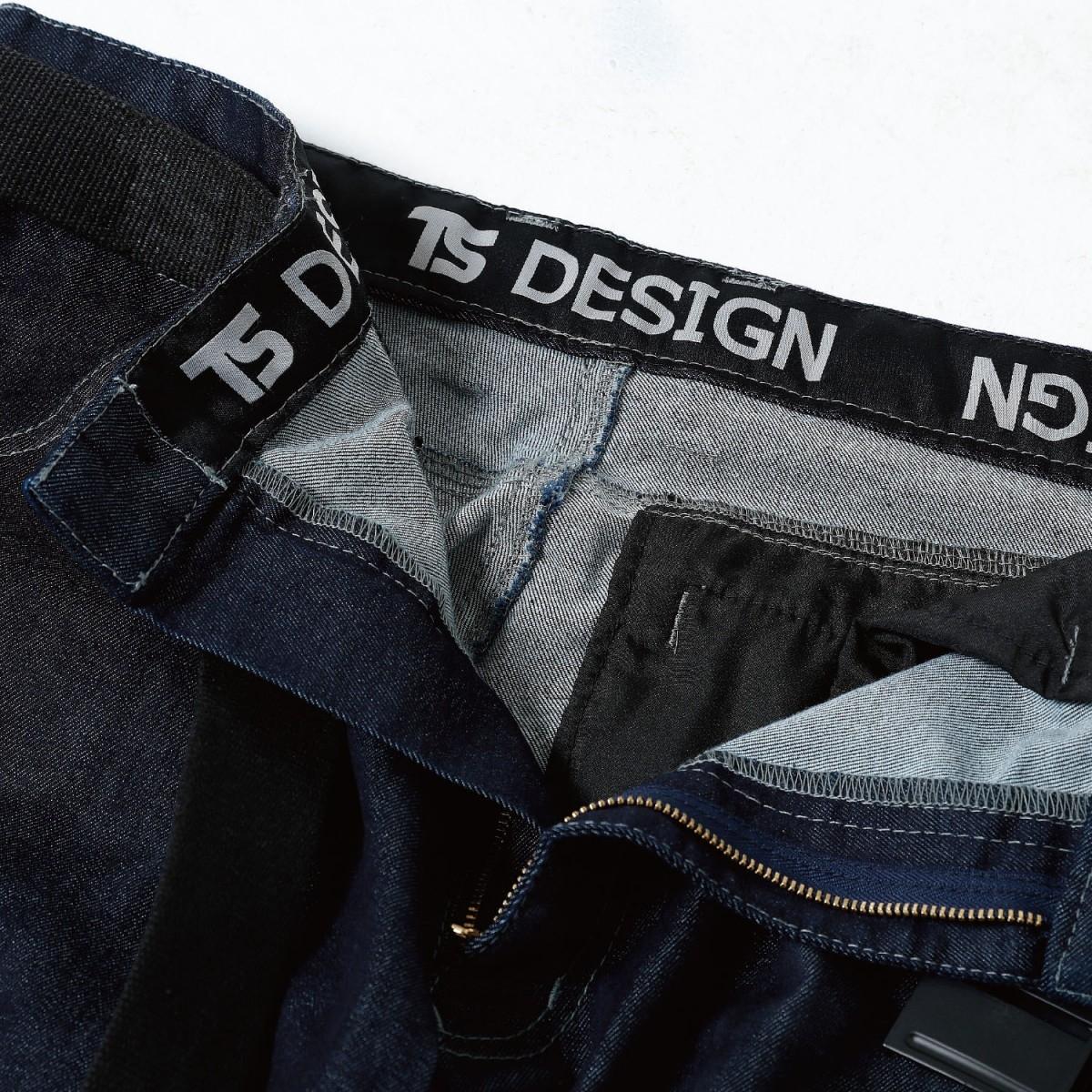 TS DESIGN 5114 カーゴパンツ ¥3,990(税込)ウエストもしっかり伸びて、ぴったりフィットします。