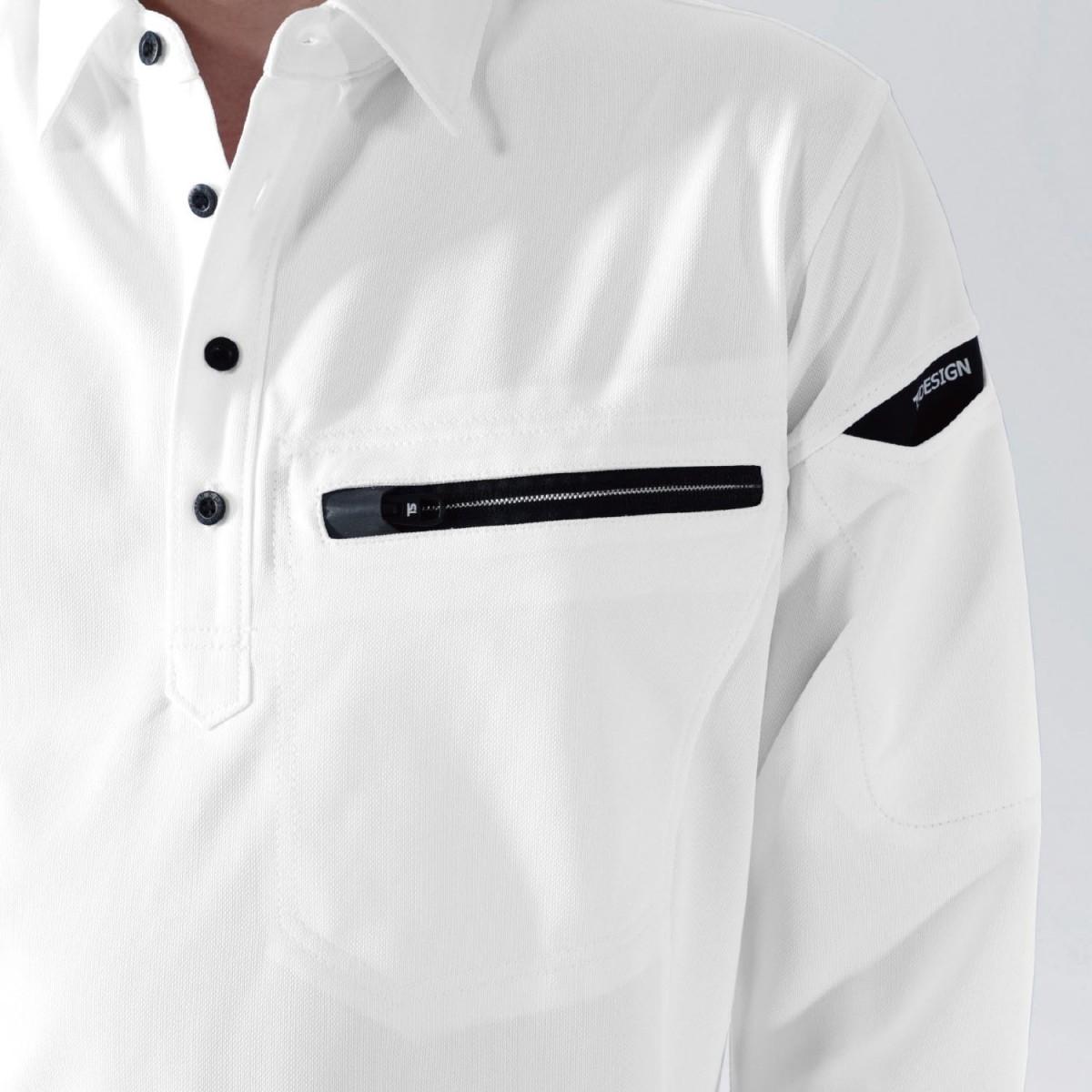 TS DESIGN 81305 ワークニットロングポロシャツ 左胸大型ファスナーで便利です。