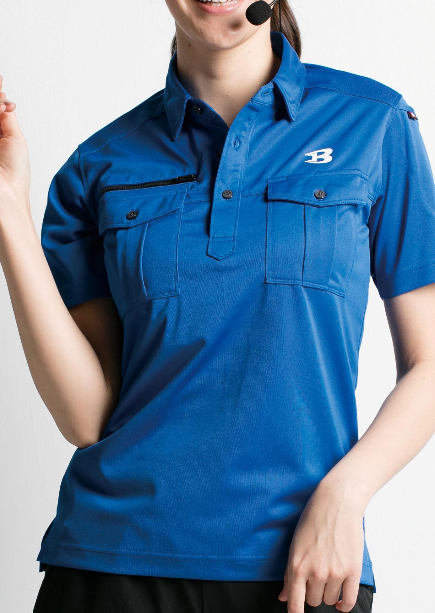 BURTLE~バートル~707 半袖ワークシャツ ¥2,790(税込)女性サイズもございます。