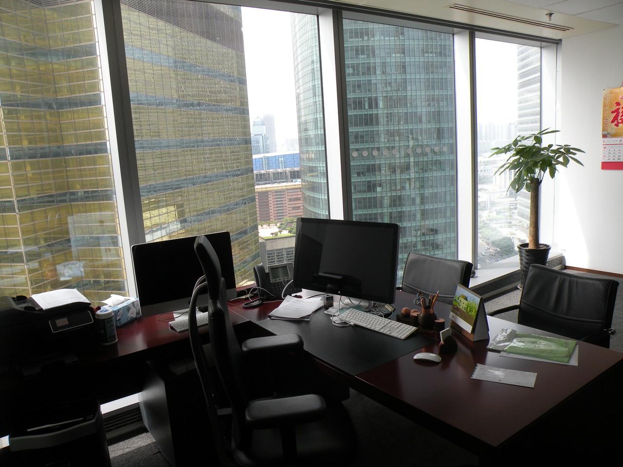 KHG Office Shanghai