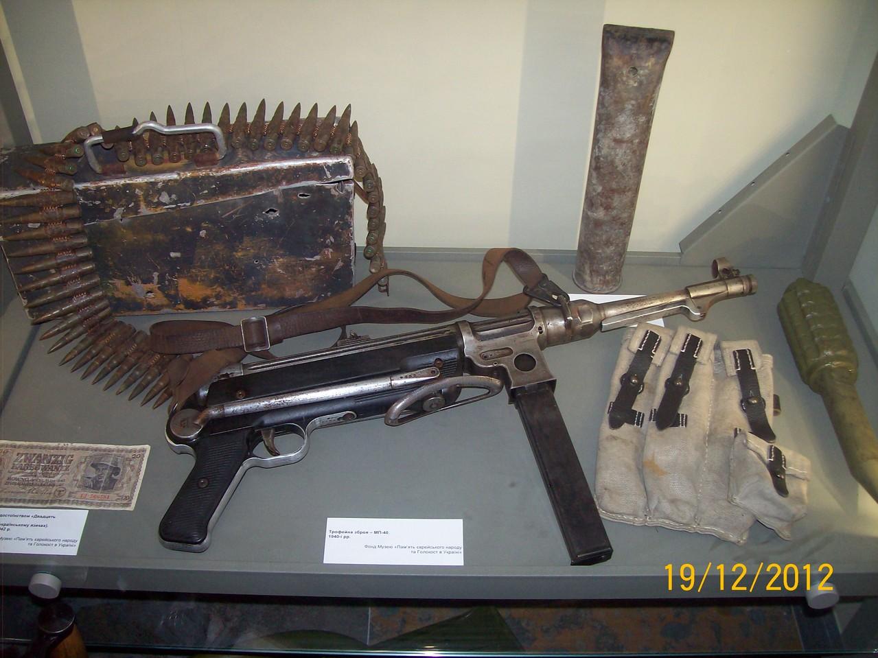 Трофейна зброя фашистів - експонати музею історії Другої світової війни та Голокосту
