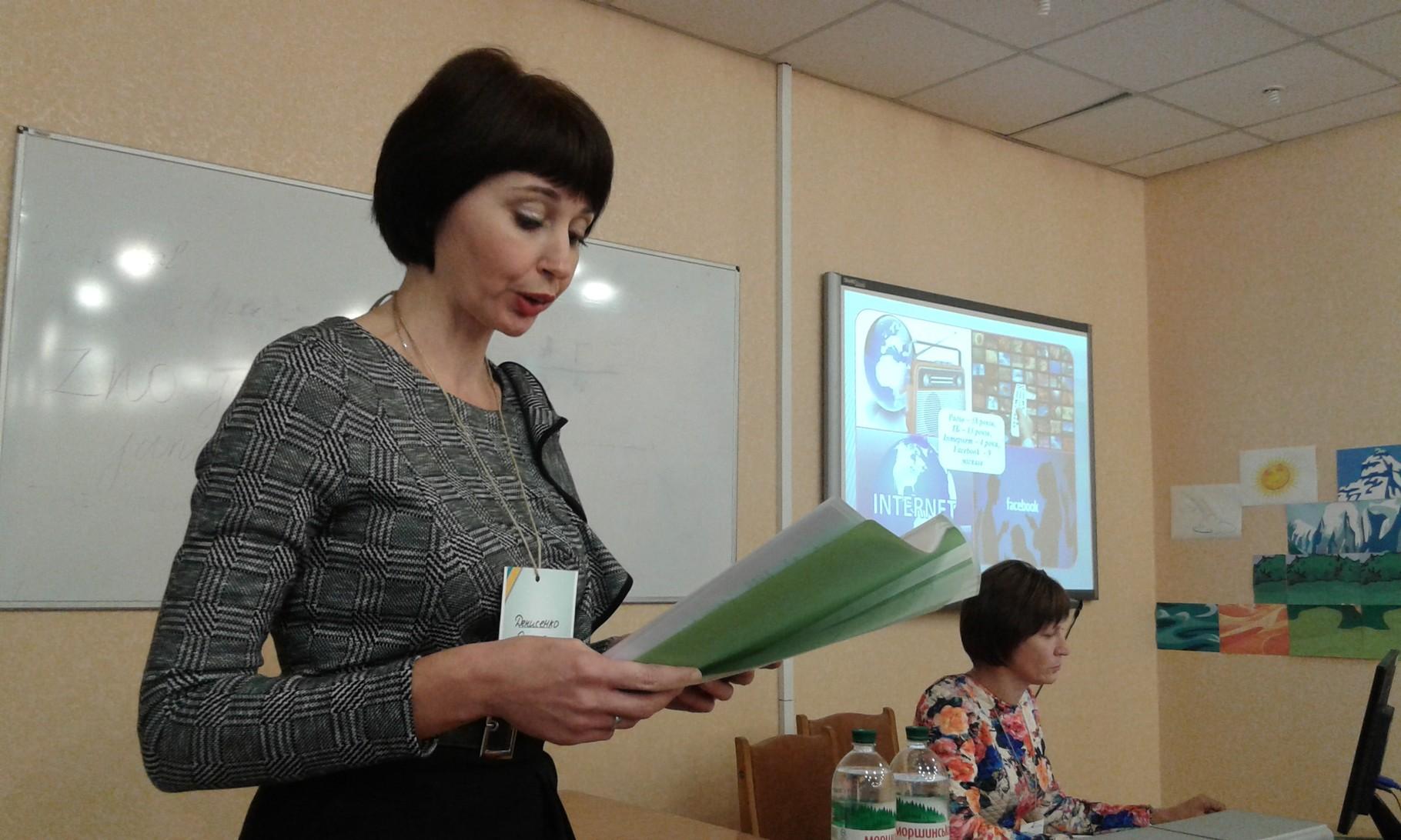 Досвідом ділиться Денисенко  Оксана Михайлівна, вчитель історії ЗШ № 3 відділу освіти Першотравенської міської ради