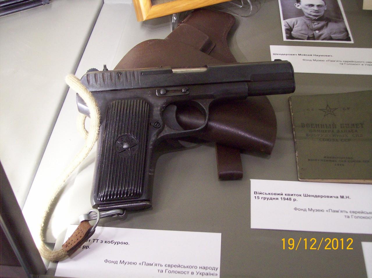 """Радянський пістолет марки """"ТТ"""" з кобурою."""