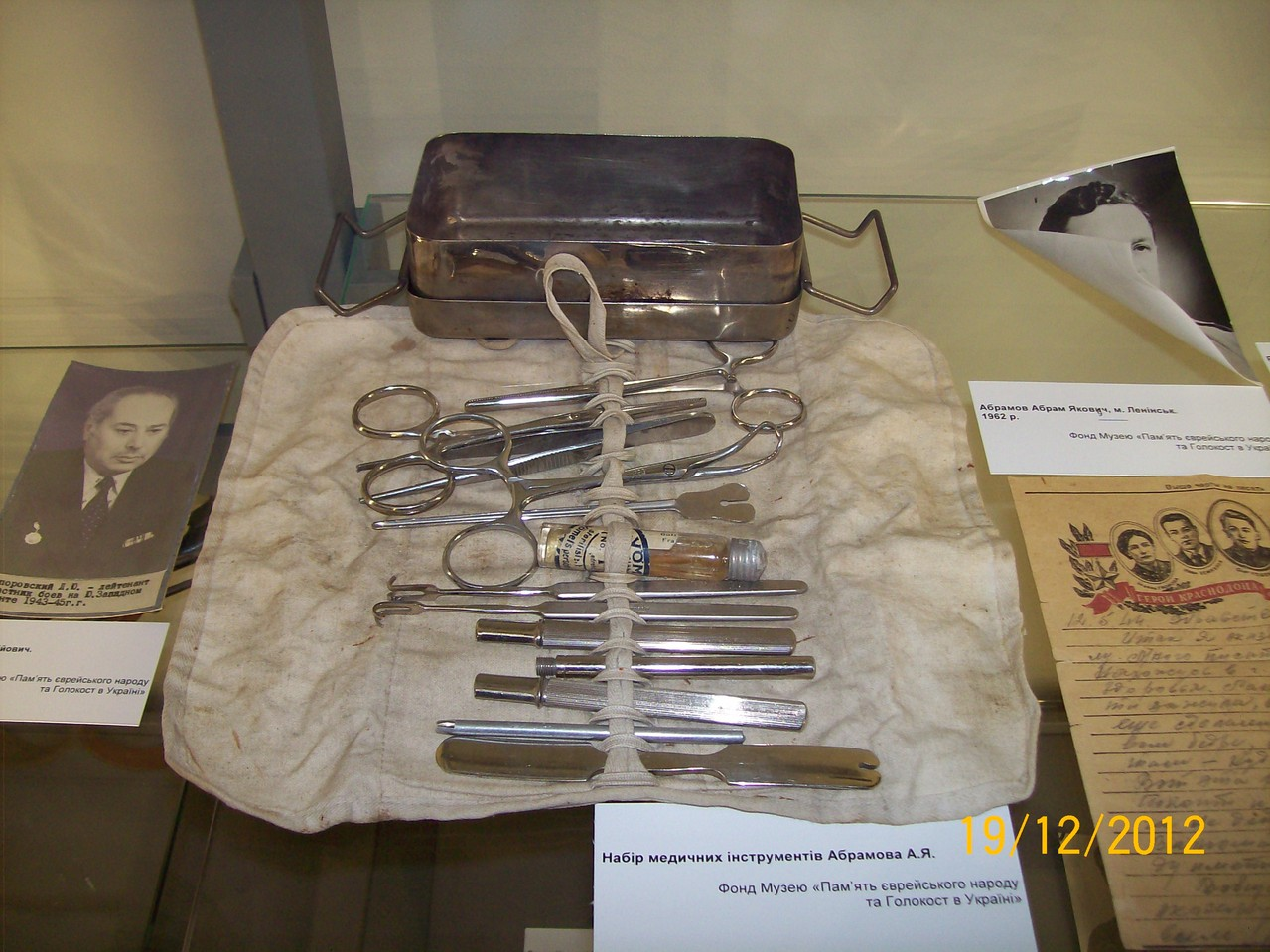Набір німецьких медичних інструментів