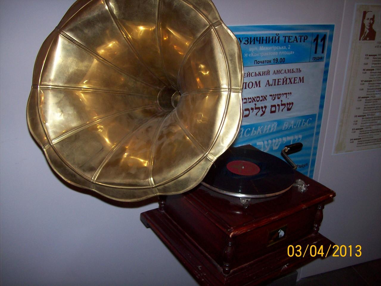 Грамофон - прародич магнітофону.