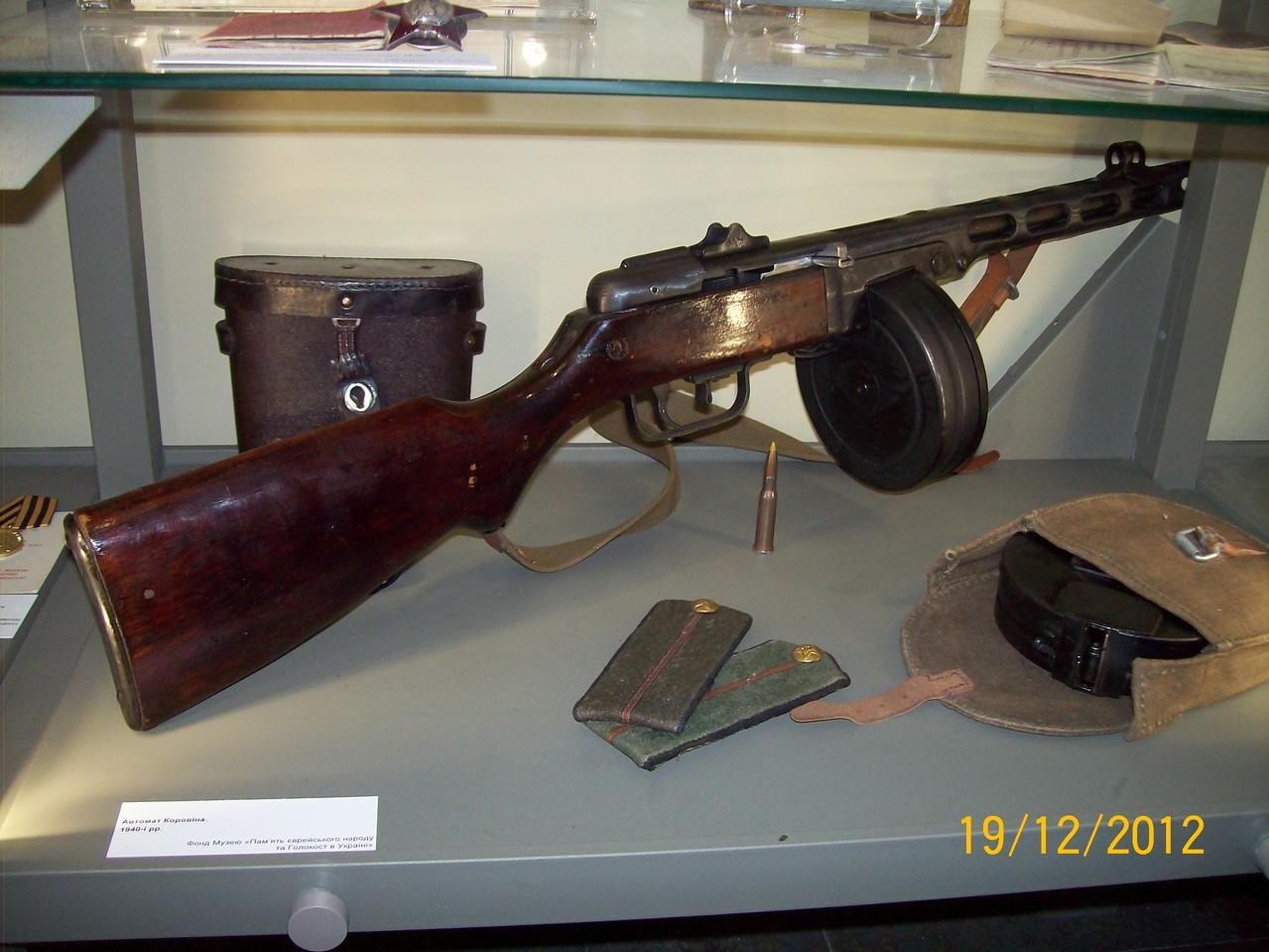 Автомат Коровіна - зброя Червоної Армії