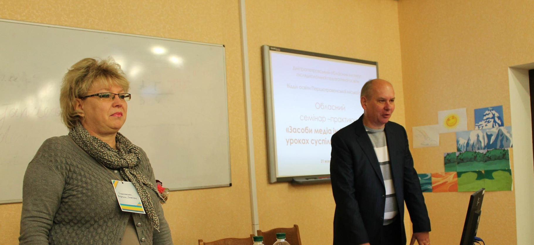 Семінар-практикум відкриває проректор ДОІППО із навчально-методичної роботи Швидун В.М.