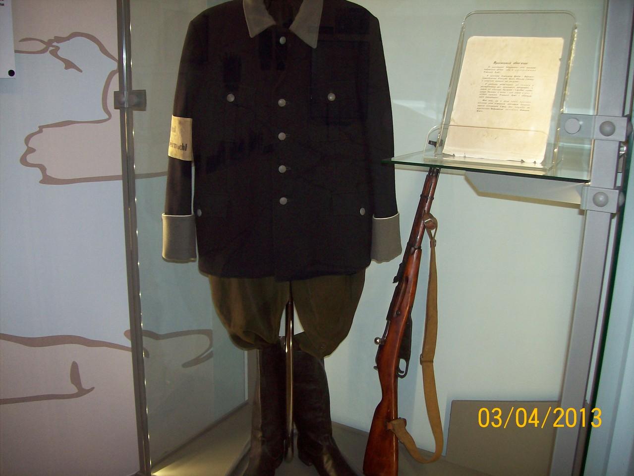 Форма поліцая німецької армії часів Великої Вітчизняної війни