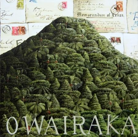 'Owairaka' 400 x400mm