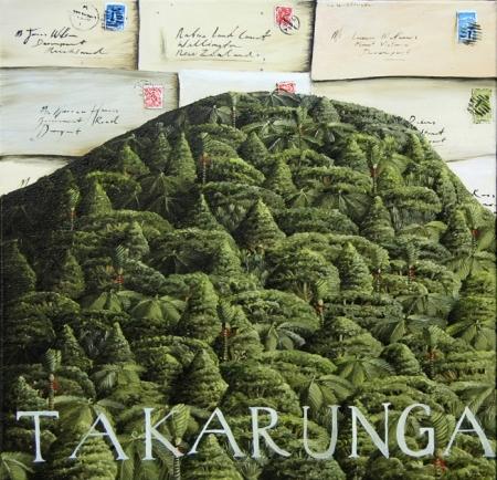 'Takarunga' 400 x400mm