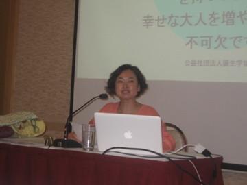 日本人会で130名の参加者相手に「母のための男の子カラダ教室」を開催し、保護者に向けた講演をしました。