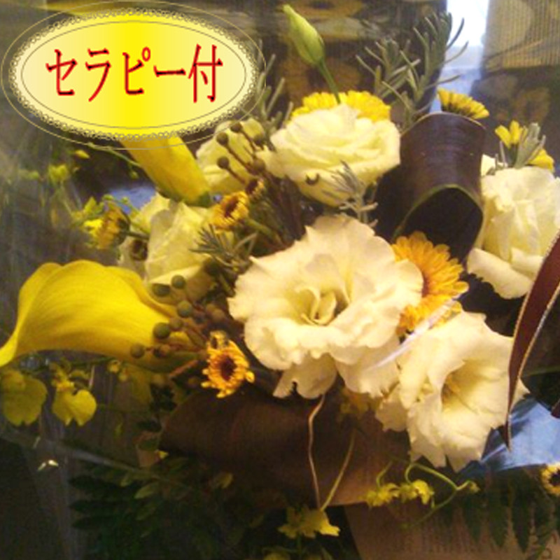 黄色の花6500円オーダーメイドフラワー,セラピー付