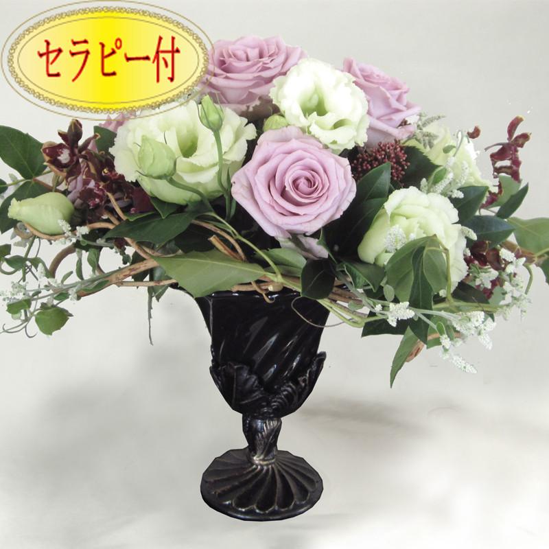紫色の花3500円オーダーメイド,フラワセラピー付,