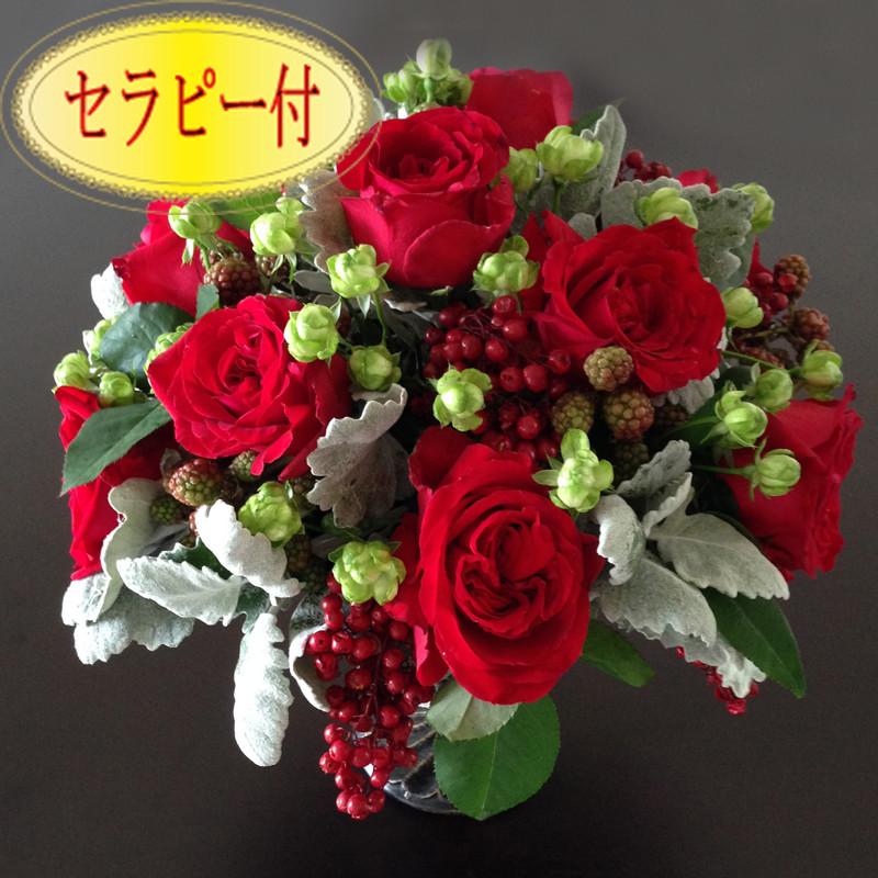 フラワーセラピー,赤の花、10000円オーダーメイドフラワー,セラピー付