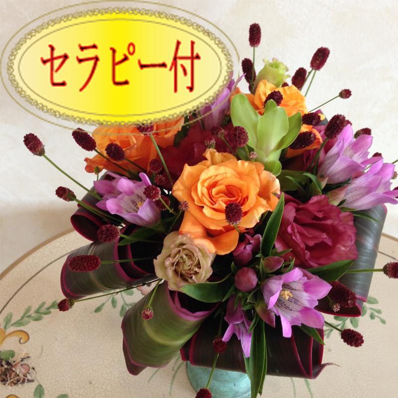 紫色の花3500円オーダーメイドフラワー,セラピー付