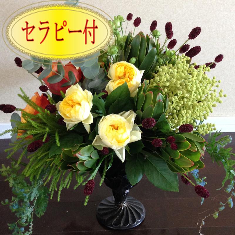 黄色の花10000円オーダーメイドフラワー,セラピー付