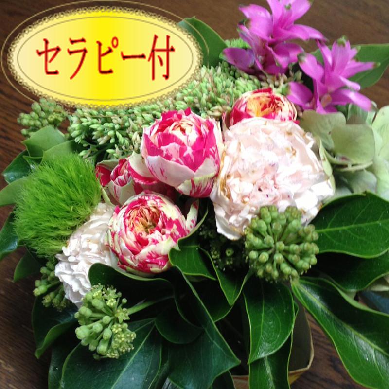 グリーンの花6300円オーダーメイドフラワー,セラピー付