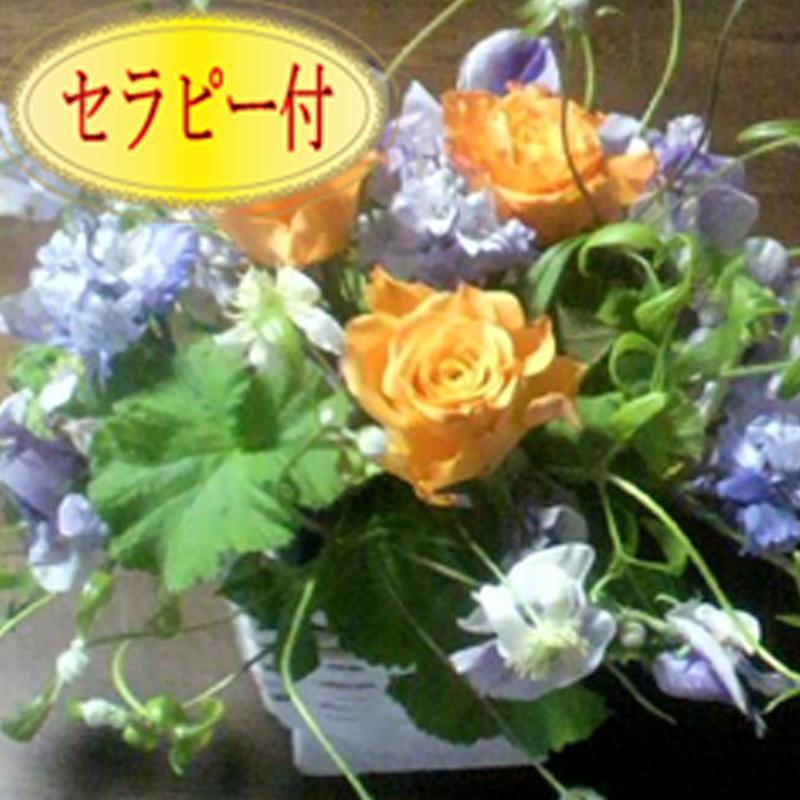 オレンジの花6300円オーダーメイドフラワー,セラピー付