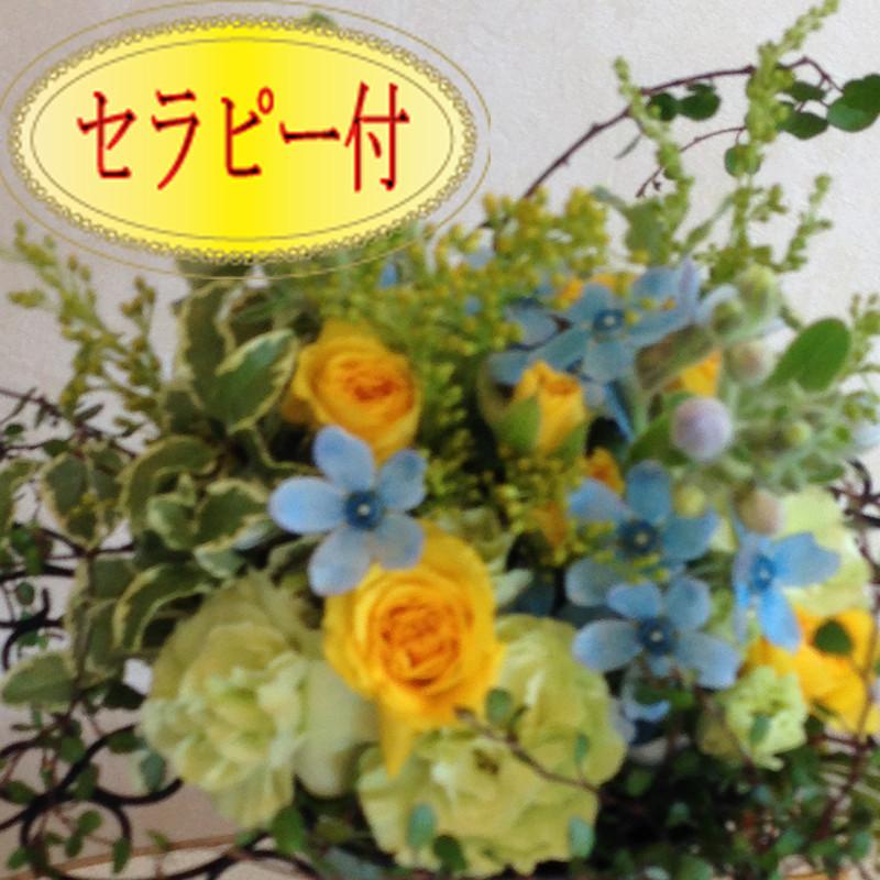 青の花6300円オーダーメイドフラワー,セラピー付