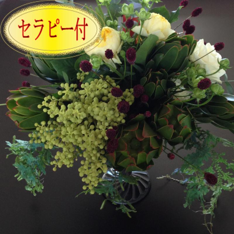 グリーンの花10000円オーダーメイドフラワー,セラピー付