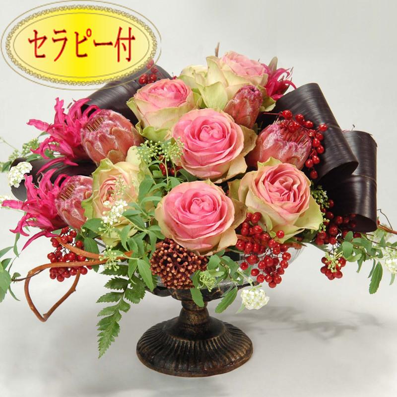 ピンクの花3500円オーダーメイドフラワー,セラピー付