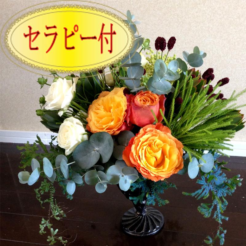 オレンジの花10000円オーダーメイドフラワー,セラピー付