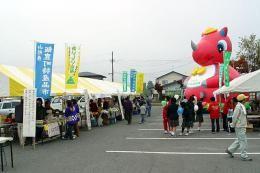 飯豊町秋の収穫祭