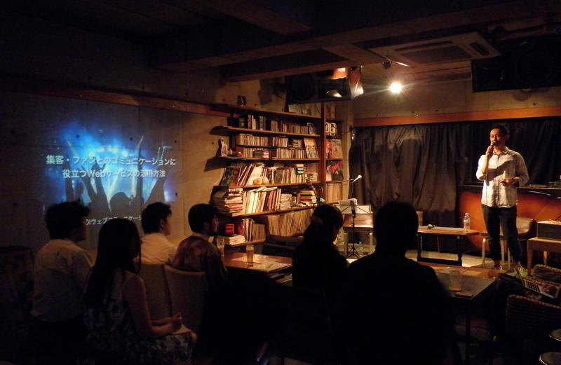 Music+Web KDDIウェブ 高畑