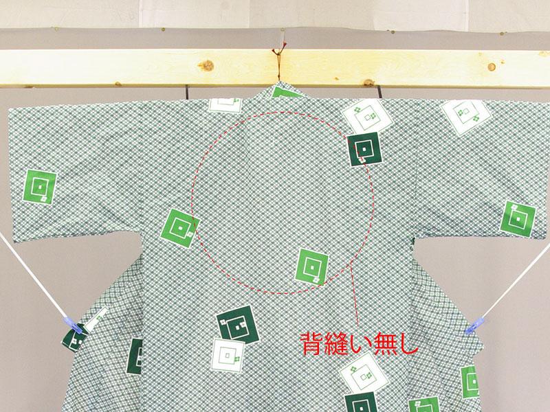広巾生地使用 旅館浴衣