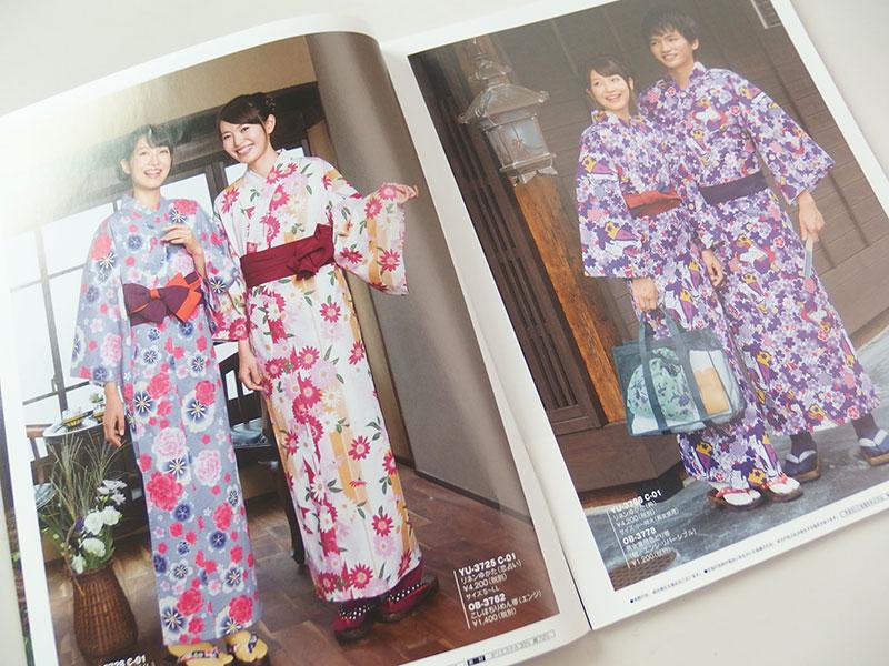 中国製 旅館浴衣カタログ