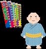 相撲用浴衣反物
