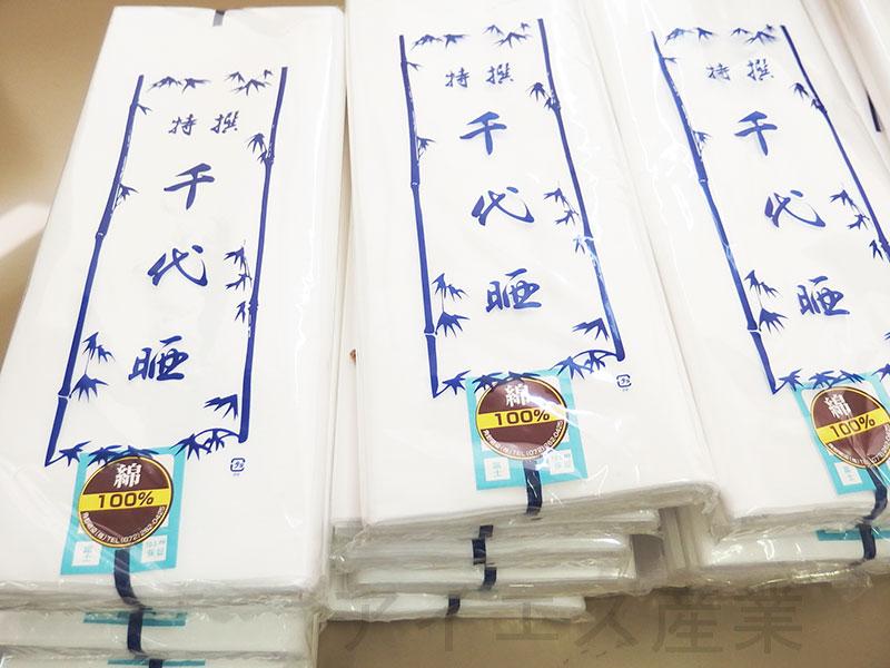 日本製 晒生地 岡 千代晒 富士