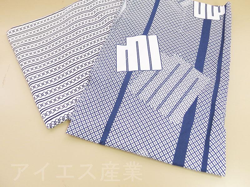 男性用 旅館浴衣 日本製
