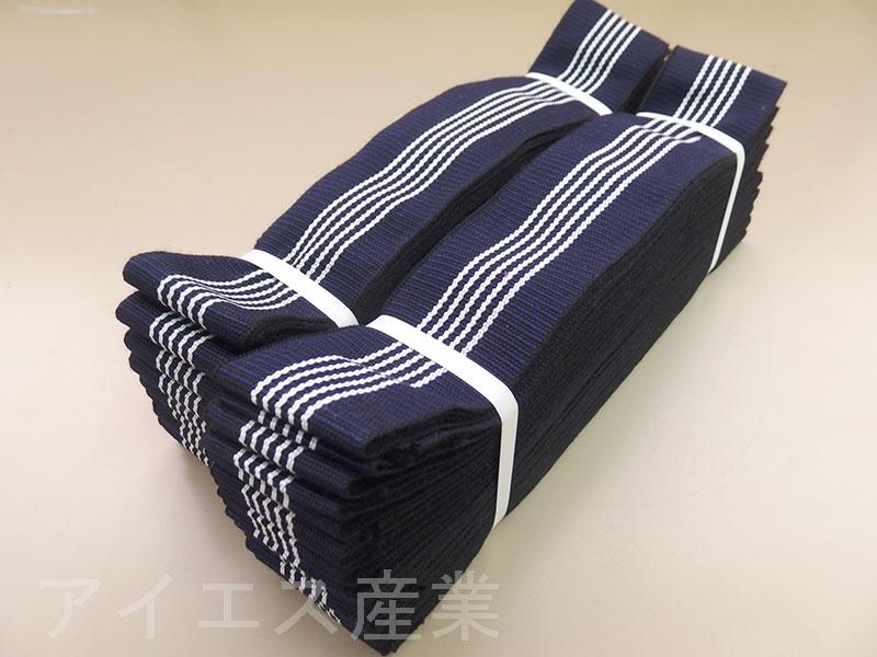 業務用 浴衣平帯