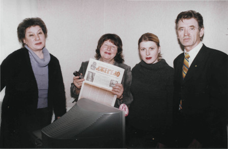 2003 р.Тетяна Єрьоменко, Зоя Марчишина, Ольга Івасенко, Олесь Завгородній