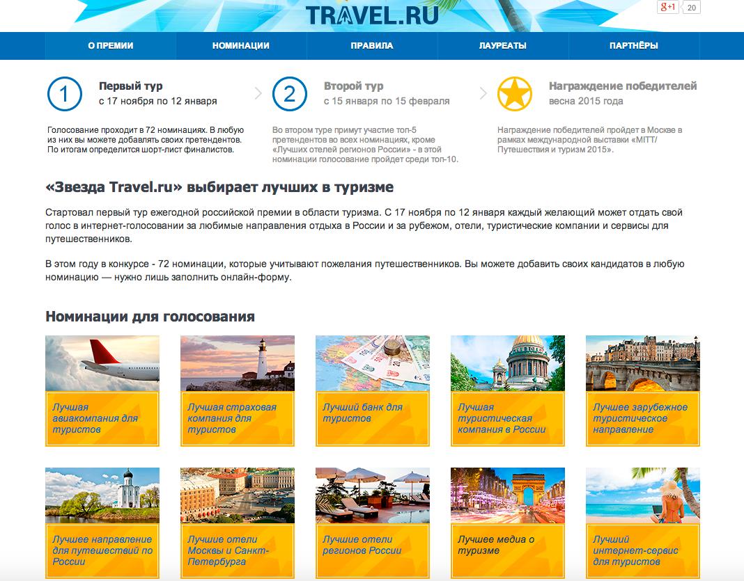 строительная компания веж смоленск официальный сайт