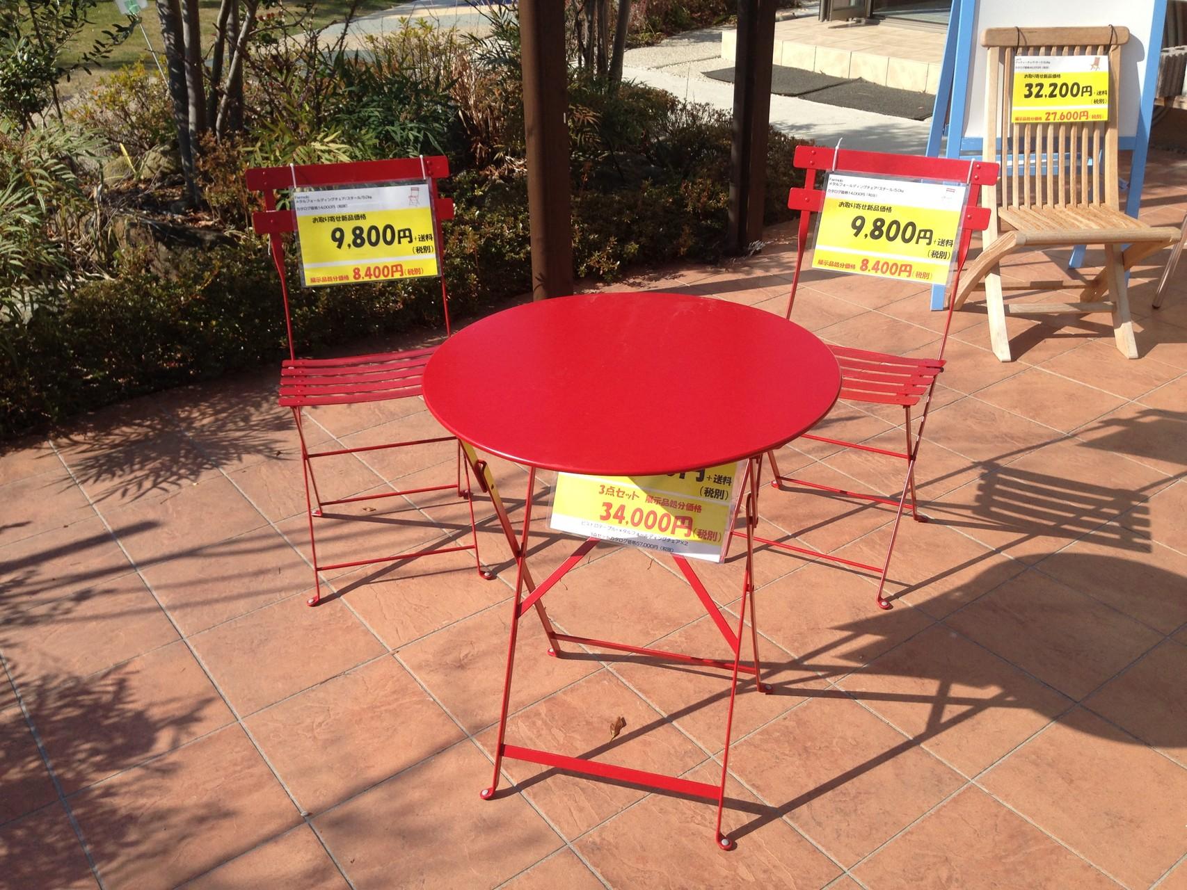 フェルモブスチール家具セット。コンパクトでおしゃれなフランス製