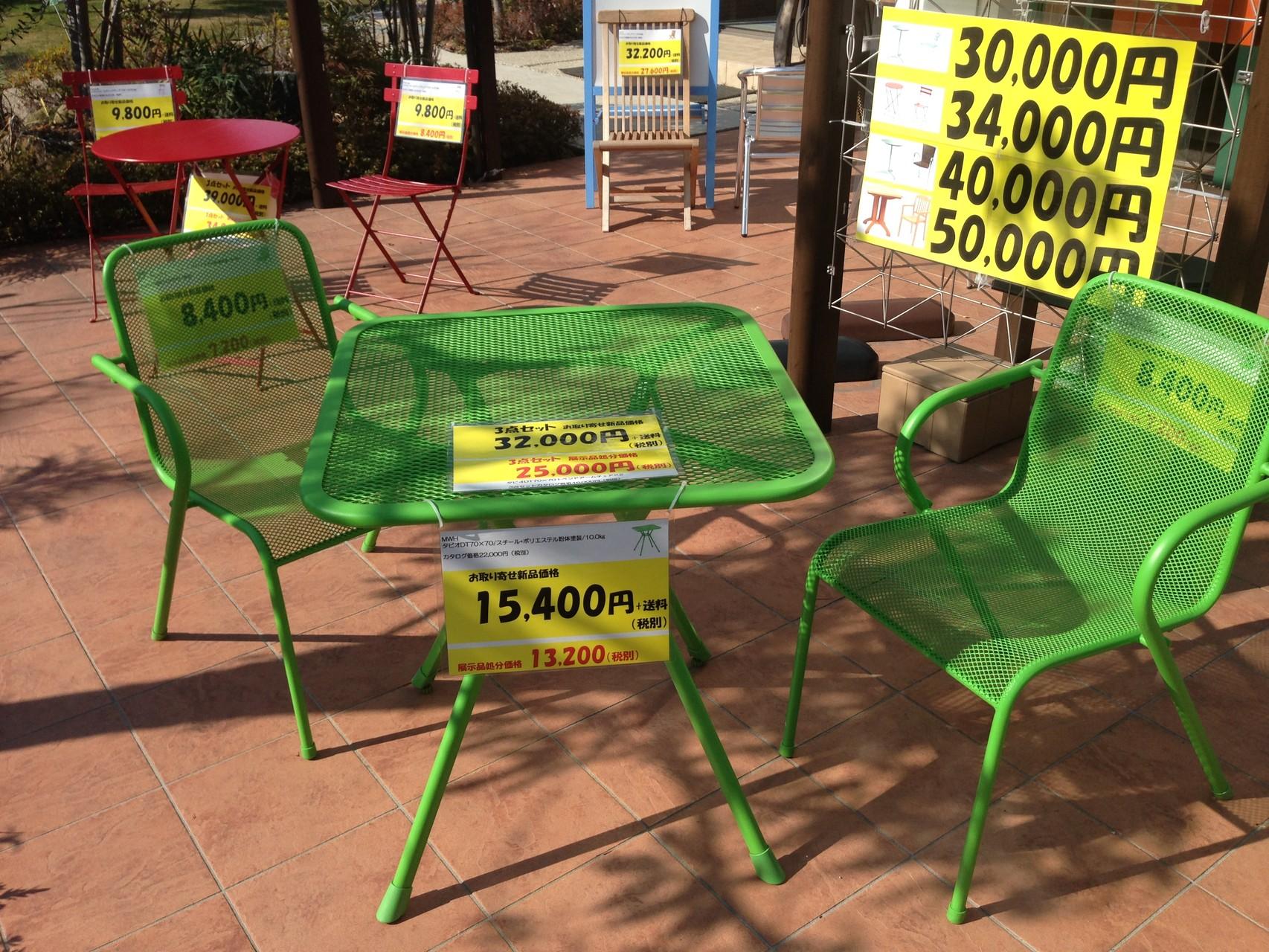 MWHスチール家具セット。大きなテーブルでゆったり使えます