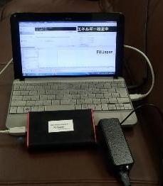 チャッピーデジタル211検出器