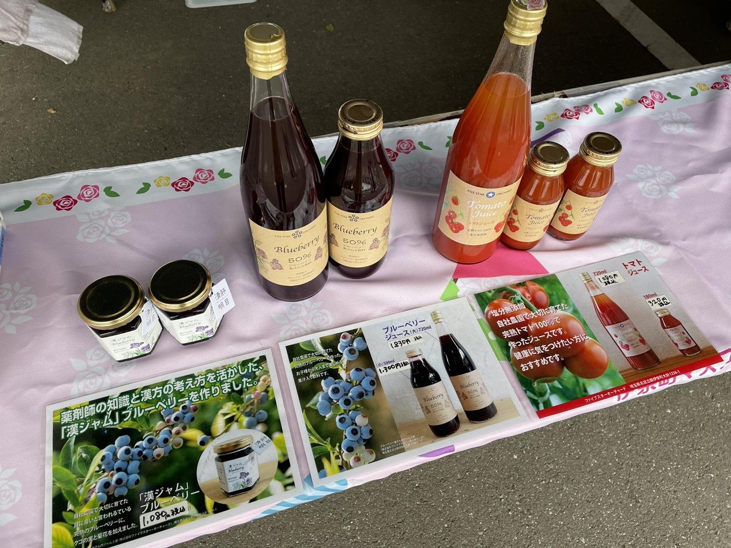 5月22日(土)上尾須ケ谷のトマト直売所 土曜日オープン致します。