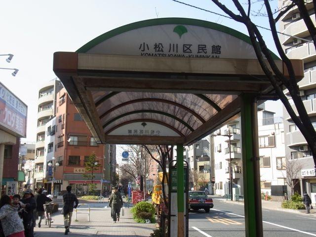 小松川区民館停留所