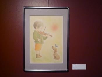 カナダ Rufus Lin Gallery 常設展示「ぼく弾けるよ」